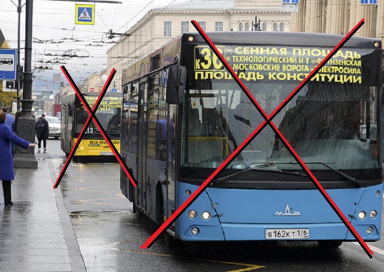 c1b7ec9bec022 Все городские маршрутки будут уничтожены. А вместе с ними - целый ряд  социальных автобусов и троллейбусов Фото Интерпресс