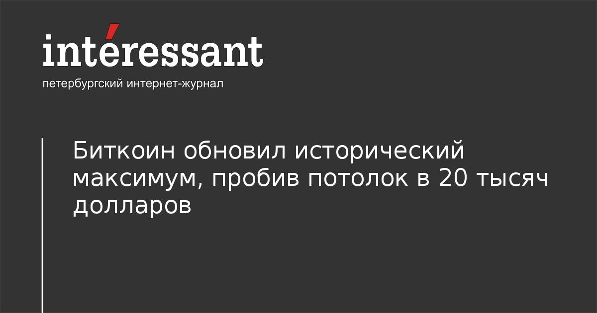 www.interessant.ru